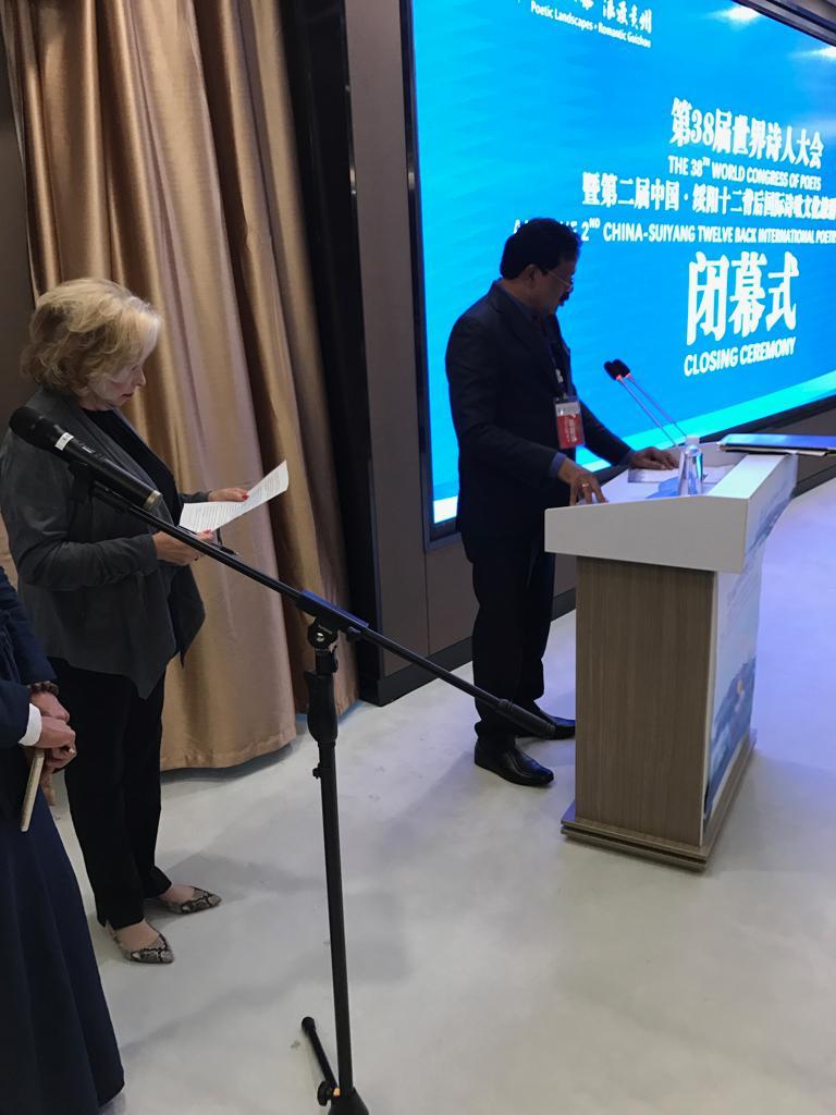 World Congress of Poets 2018 Photos 1